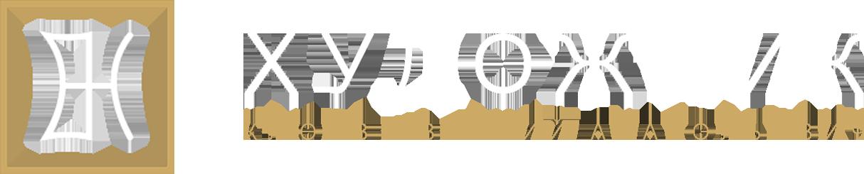 Картины, художник Клюев Евгенй Анатольевич